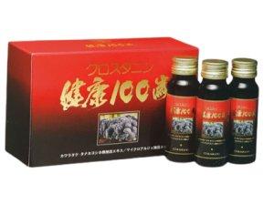 画像1: 健康100歳ドリンク KENKO100sai health drink (50ml×10本) (1)