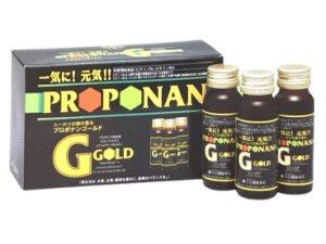 画像1: プロポナンゴールド  Proponan Gold  50ml×10本 (1)