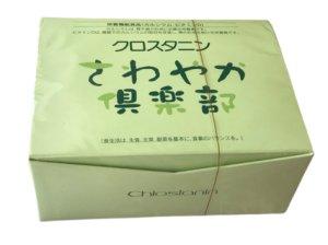 画像1: クロスタニン さわやか倶楽部 Chlostanin SAWAYAKA club【栄養機能食品】330粒 (1)