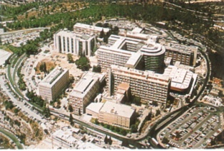 イスラエル国立ハダサ病院